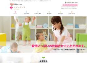 Mothergoose.jp thumbnail
