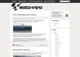 Moto-info.ru thumbnail