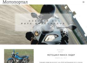 Moto-novosti.ru thumbnail