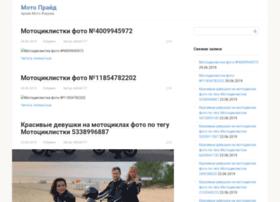 Moto-pride.ru thumbnail