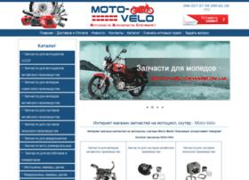 Moto-velo.kharkov.ua thumbnail