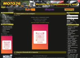 Moto26.ru thumbnail