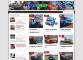 Motobikecar.ru thumbnail