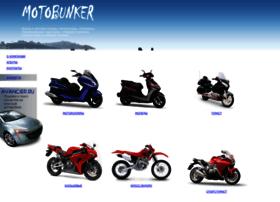 Motobunker.ru thumbnail