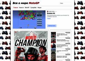Motogp-news.ru thumbnail