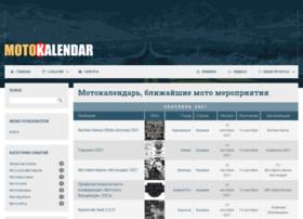 Motokalendar.com thumbnail