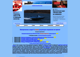 Motolodka.ru thumbnail