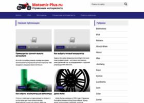 Motomir-plus.ru thumbnail