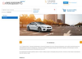 Motopool.ru thumbnail