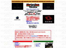 Motorino.co.jp thumbnail
