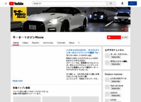 Motormagazine.jp thumbnail