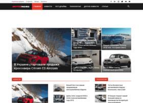 Motormania.com.ua thumbnail