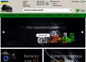 Motormarket.ua thumbnail