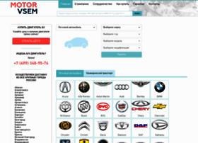 Motorvsem.ru thumbnail