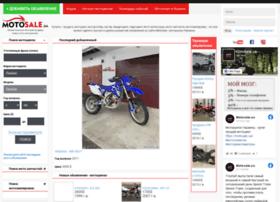 Motosale.com.ua thumbnail