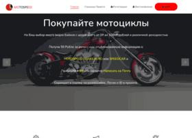 Motosspeed.ru thumbnail