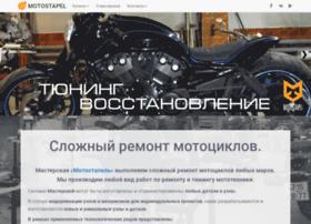 Motostapel.ru thumbnail