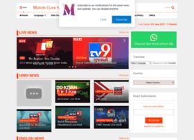 Mototv.in thumbnail
