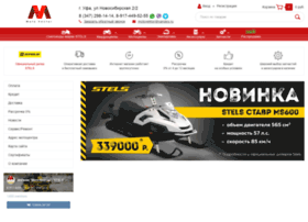 Motovektor.ru thumbnail
