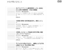 Motox3m3.xyz thumbnail