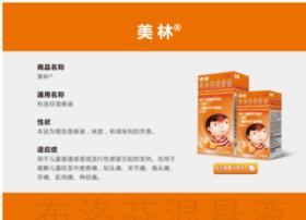 Motrin.com.cn thumbnail