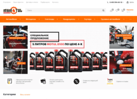 Motul-shop.ru thumbnail