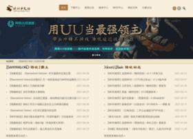 Mountblade.com.cn thumbnail
