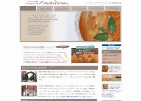 Mountvernon.jp thumbnail