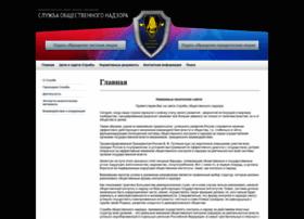 Mouson.ru thumbnail