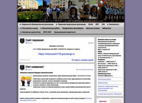 Mousosh118.ru thumbnail