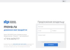 Mova.ru thumbnail
