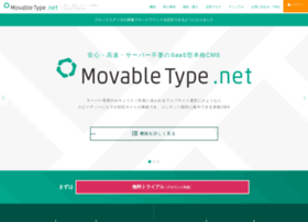 Movabletype.net thumbnail