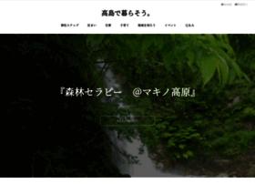 Move-takashima.jp thumbnail