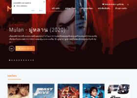 Movie5000.com thumbnail