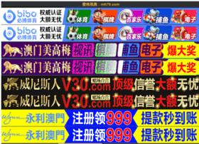 Moviehdrip.com thumbnail