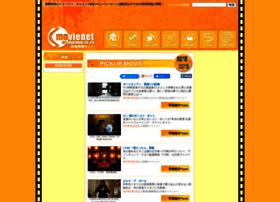 movienet.co.jp