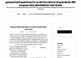 Movierulez.site thumbnail