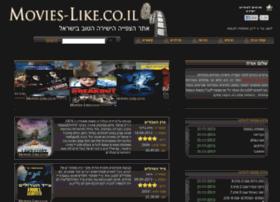 Movies-like.co.il thumbnail