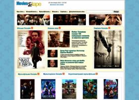 Moviestape.net thumbnail