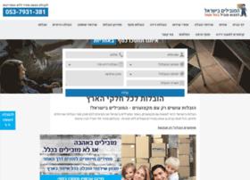 Moving-israel.co.il thumbnail