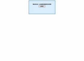 Moxing.net thumbnail