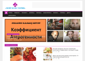Moy-holesterin.ru thumbnail