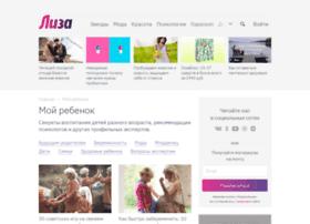 Moy-rebenok.ru thumbnail