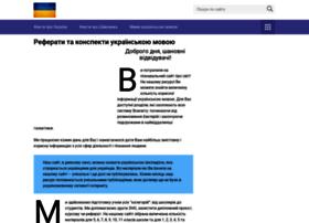 Moyaosvita.com.ua thumbnail