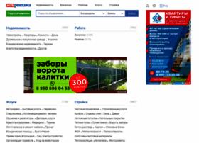 Moyareklama.ru thumbnail
