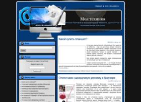 Moyatexnika.ru thumbnail