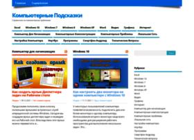Moydrygpk.ru thumbnail