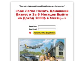Moyshansuspeha.ru thumbnail