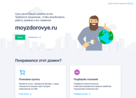 Moyzdorovye.ru thumbnail