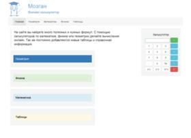 Mozgan.ru thumbnail
